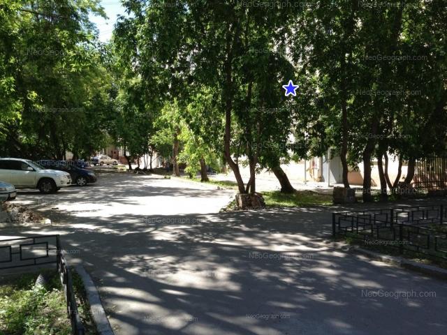 Address(es) on photo: Sakko i Vantsetti street, 55, 57, Yekaterinburg