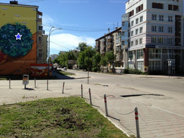 Address(es) on photo: Sakko i Vantsetti street, 54, 55, 60, Yekaterinburg