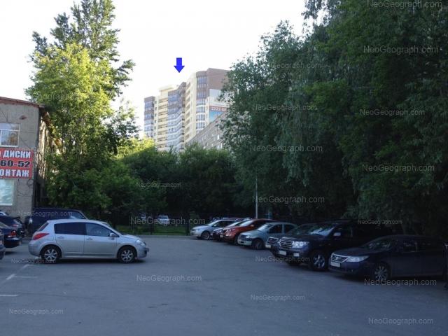 Адрес(а) на фотографии: Белореченская улица, 4, Екатеринбург