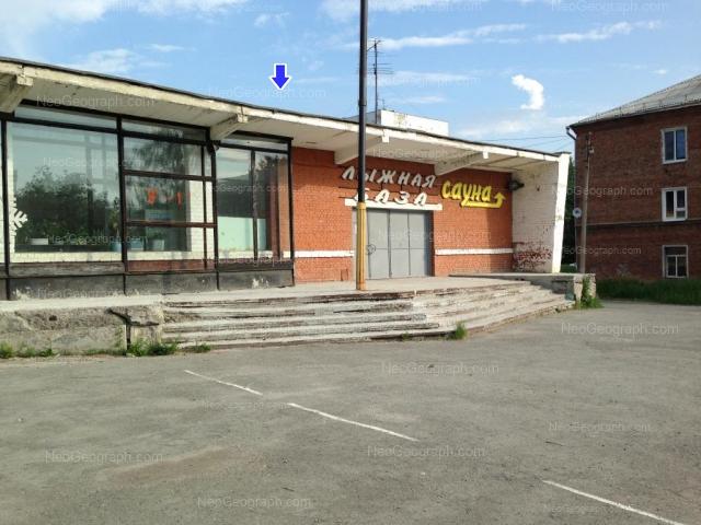 Адрес(а) на фотографии: улица Бакинских Комиссаров, 13, Екатеринбург