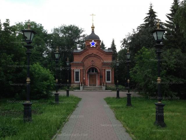 Адрес(а) на фотографии: улица 8 Марта, 39, Екатеринбург