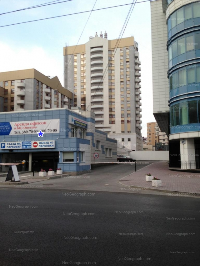 Адрес(а) на фотографии: улица Розы Люксембург, 49/1, Екатеринбург