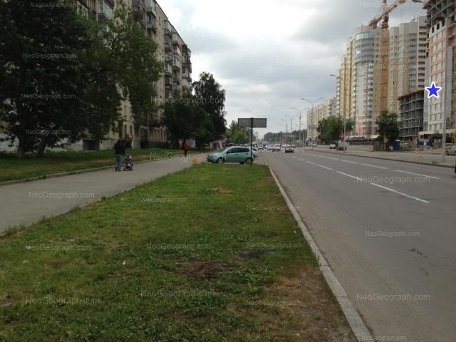Адрес(а) на фотографии: улица Бакинских Комиссаров, 58, 95, 99, 101, Екатеринбург