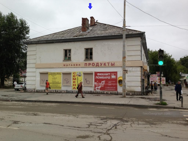 Адрес(а) на фотографии: улица Бакинских Комиссаров, 101, Екатеринбург