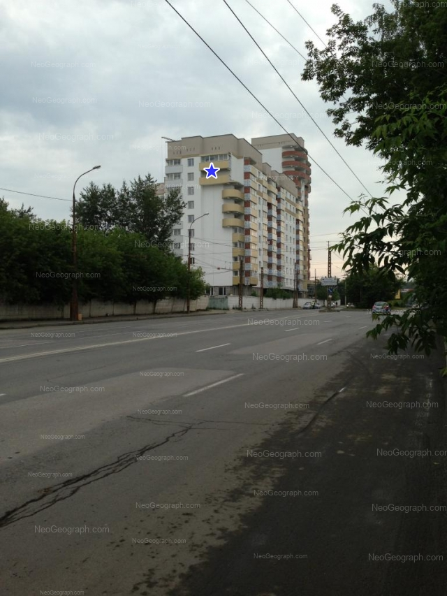 Адрес(а) на фотографии: улица Бакинских Комиссаров, 173, Екатеринбург