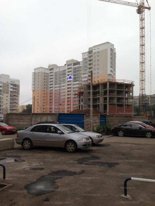 Адрес(а) на фотографии: Шефская улица, 108, Екатеринбург