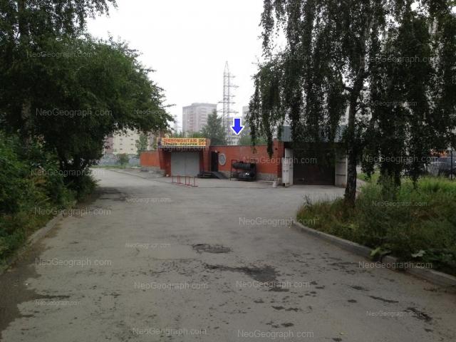 Address(es) on photo: Voikova street, 6, Yekaterinburg