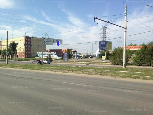 Address(es) on photo: Kosmonavtov avenue, 17А, 17б, Yekaterinburg