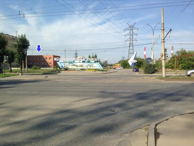 Address(es) on photo: Kosmonavtov avenue, 17б, Yekaterinburg