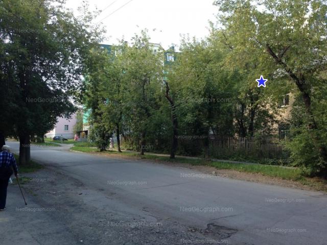 Адрес(а) на фотографии: Коллективный переулок, 4, 6, Екатеринбург