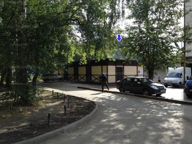 Address(es) on photo: Agronomicheskaya street, 30литА, Yekaterinburg