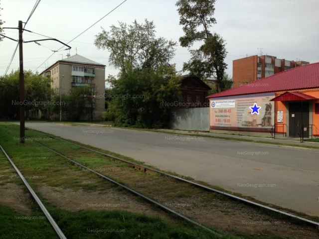Address(es) on photo: Krasnouralskaya street, 2, 6, Yekaterinburg