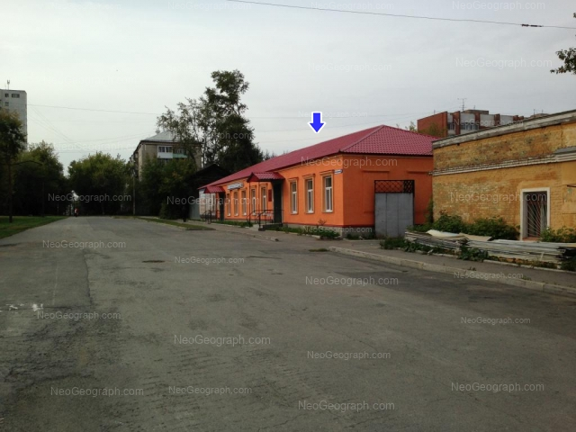 Address(es) on photo: Krasnouralskaya street, 2, 2Б, Yekaterinburg