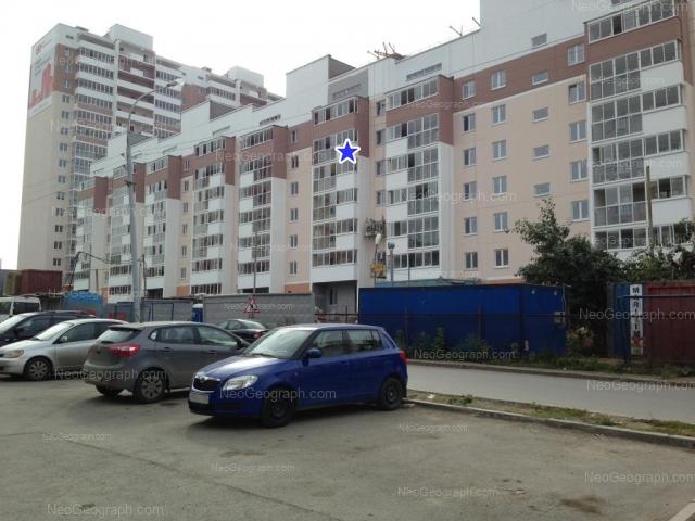 Вил на здание с адресом улица Нагорная, 49, Екатеринбург - жилой комплекс Татищев