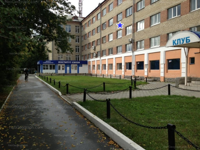 Адрес(а) на фотографии: улица Крауля, 5, Екатеринбург