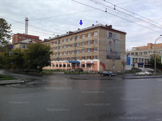 Адрес(а) на фотографии: улица Крауля, 5, 7, Екатеринбург