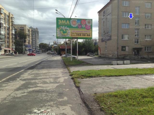 Адрес(а) на фотографии: улица Крауля, 4, 5, 6, Екатеринбург
