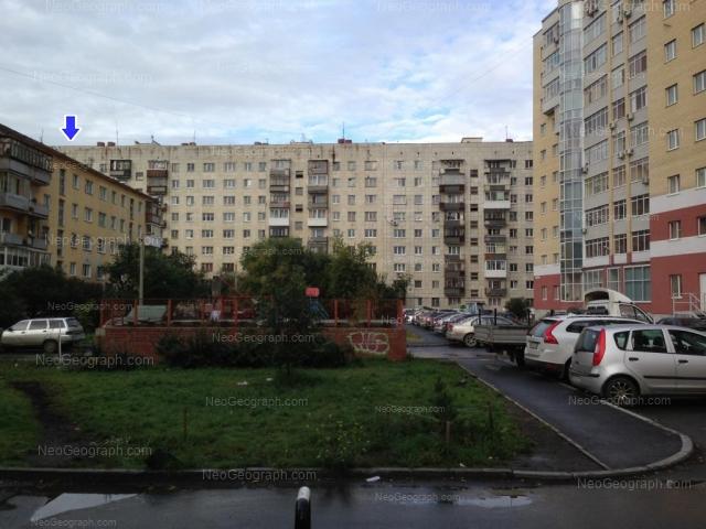 Адрес(а) на фотографии: улица Анри Барбюса, 6, 15, Екатеринбург