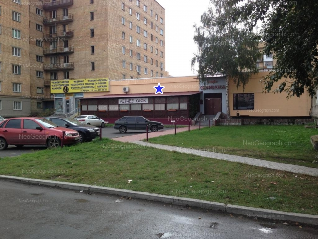 Address(es) on photo: Tokarey street, 33А, Yekaterinburg