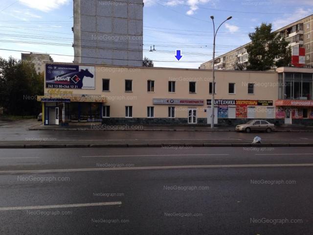 Адрес(а) на фотографии: улица Крауля, 81/2, Екатеринбург