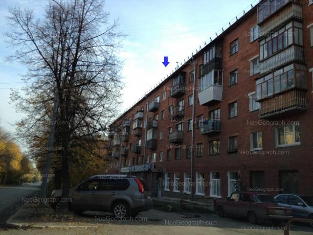 Address(es) on photo: 40-letiya Oktiabrya street, 36, 38, Yekaterinburg