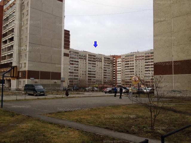 Address(es) on photo: Vikulova street, 61/3, 61/4, 63/4, Yekaterinburg