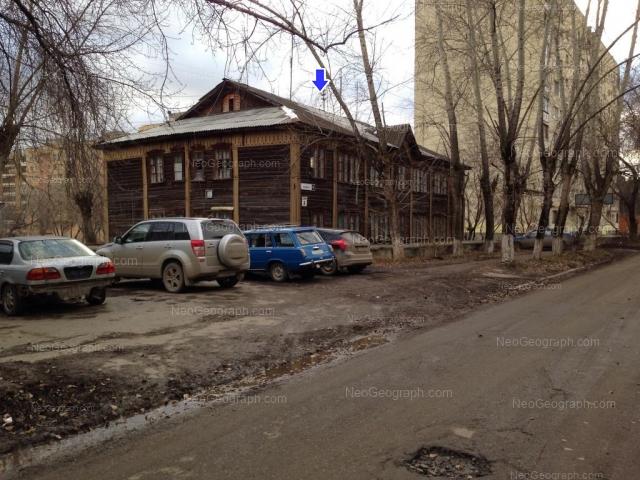 Адрес(а) на фотографии: Новая улица, 6, 8, Екатеринбург