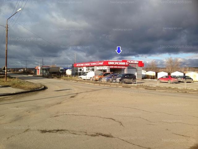 Address(es) on photo: Latviiskaya street, 50А, Yekaterinburg