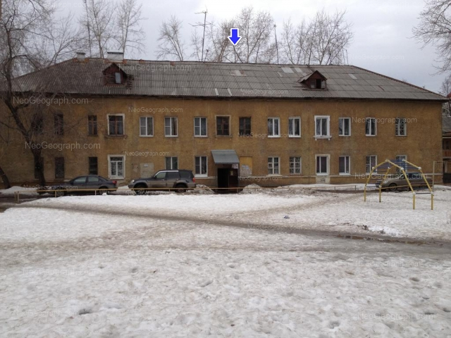Address(es) on photo: Stachek street, 36Б, Yekaterinburg
