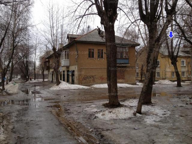 Address(es) on photo: Stachek street, 36, 36А, Yekaterinburg