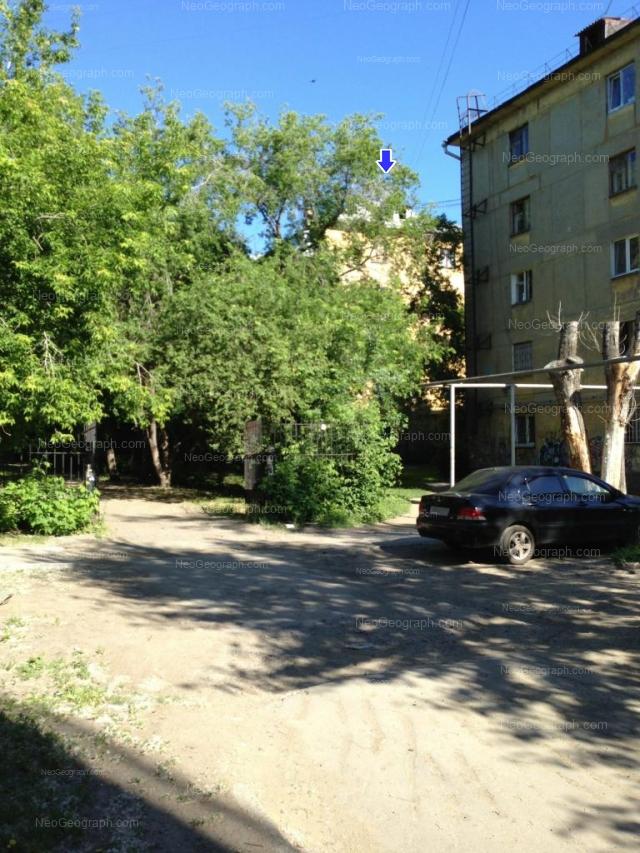 Адрес(а) на фотографии: Социалистическая улица, 7, 7А, Екатеринбург