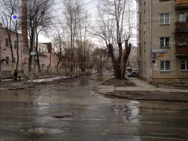 Адрес(а) на фотографии: улица Стачек, 29, 33, Екатеринбург