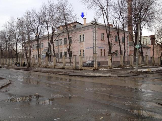 Вид на здание Бани №9, улица Стачек, 29, Екатеринбург
