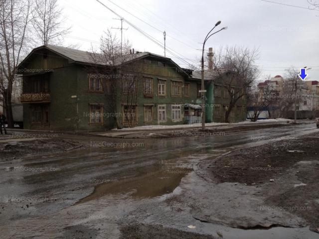 Адрес(а) на фотографии: улица Стачек, 27, 29, Екатеринбург