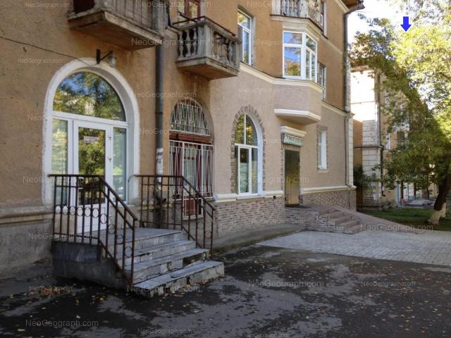 Адрес(а) на фотографии: улица Старых Большевиков, 29, 31, Екатеринбург