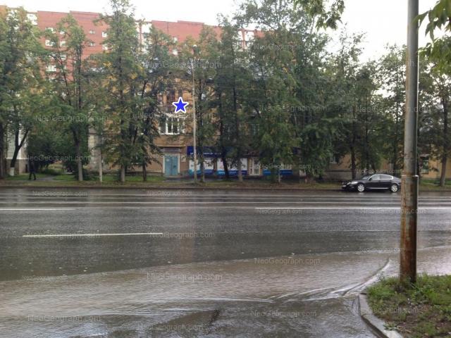 Адрес(а) на фотографии: улица Старых Большевиков, 29А, 31, Екатеринбург