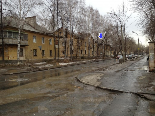 Address(es) on photo: Stachek street, 36, 36А, Yekaterinburg