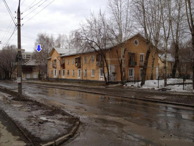 Address(es) on photo: Stachek street, 34, 36, Yekaterinburg