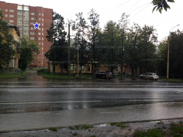 Адрес(а) на фотографии: улица Старых Большевиков, 29А, 33, Екатеринбург