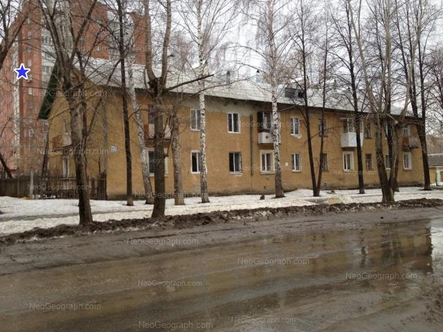 Адрес(а) на фотографии: улица Старых Большевиков, 29А, Екатеринбург