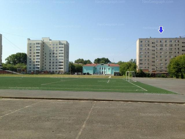 Адрес(а) на фотографии: Кировградская улица, 28, 30А, 34, Екатеринбург