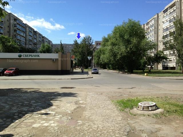 Адрес(а) на фотографии: Кировградская улица, 34, Екатеринбург