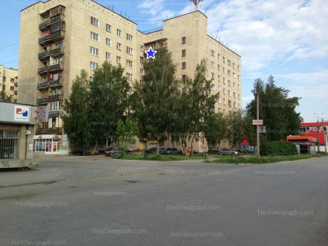 Address(es) on photo: Donbasskaya street, 4, Yekaterinburg
