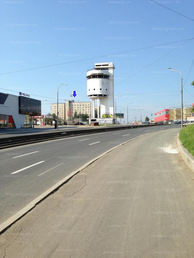 Address(es) on photo: Donbasskaya street, 1, 4, Yekaterinburg