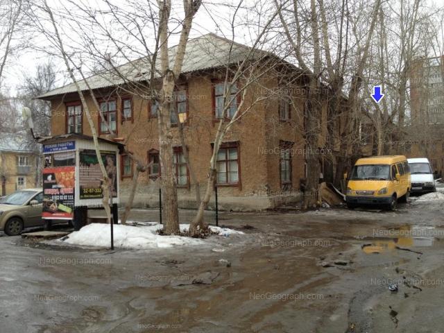 Адрес(а) на фотографии: улица Стачек, 32, 32А, 32Б, Екатеринбург