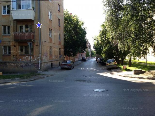 Address(es) on photo: 40-letiya Oktiabrya street, 32, Yekaterinburg