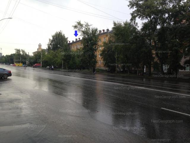 Адрес(а) на фотографии: улица Старых Большевиков, 27, 29, Екатеринбург