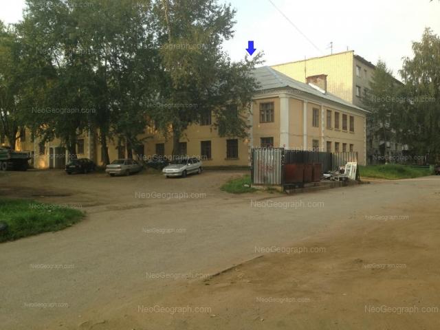Address(es) on photo: Shefskaya street, 15А, Yekaterinburg