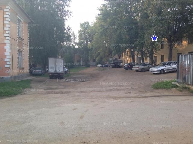 Address(es) on photo: Shefskaya street, 15, 15А, Yekaterinburg