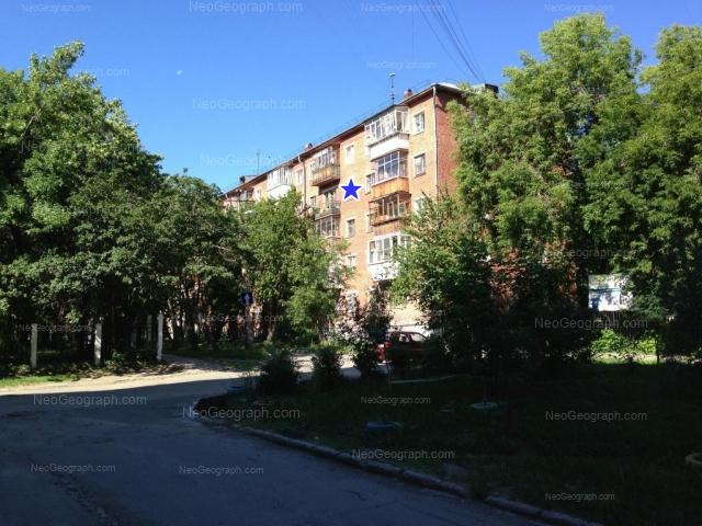 Address(es) on photo: Sotsialisticheskaya street, 3, Yekaterinburg